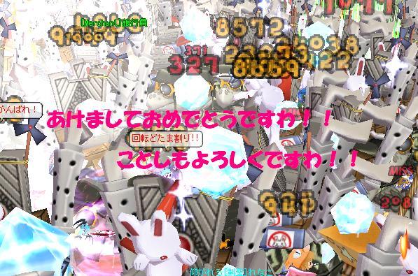 b0182599_21443050.jpg