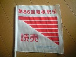 b0059000_16542498.jpg