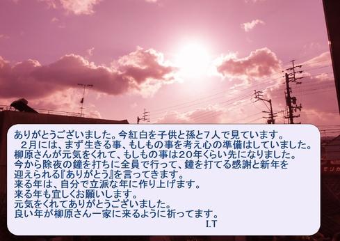e0078900_214064.jpg