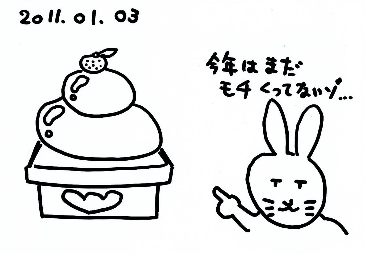 b0041903_1573788.jpg