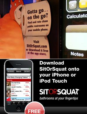 ニューヨークの公衆トイレ情報まとめ無料アプリ、SitOrSquat_b0007805_11312096.jpg