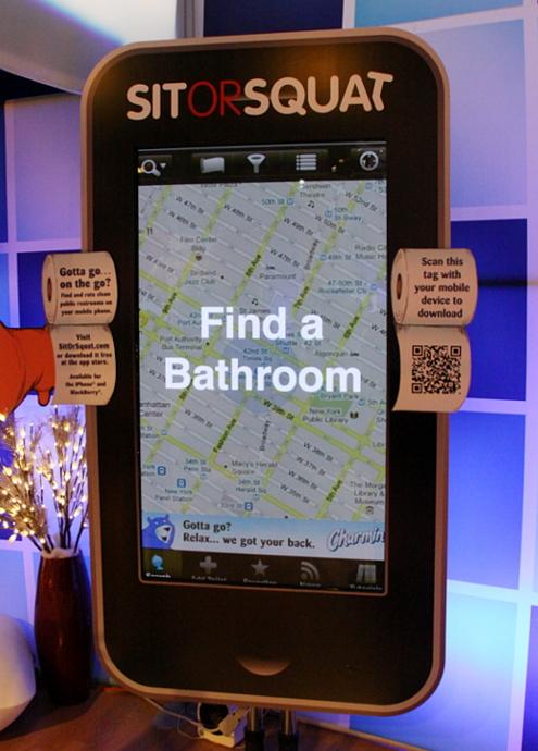 ニューヨークの公衆トイレ情報まとめ無料アプリ、SitOrSquat_b0007805_117177.jpg