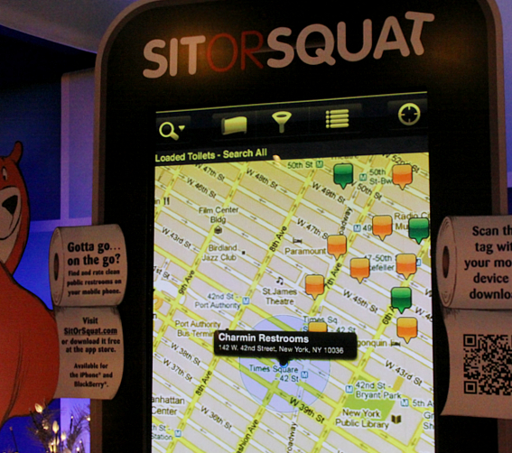 ニューヨークの公衆トイレ情報まとめ無料アプリ、SitOrSquat_b0007805_1175433.jpg