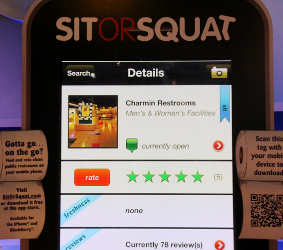 ニューヨークの公衆トイレ情報まとめ無料アプリ、SitOrSquat_b0007805_1191875.jpg