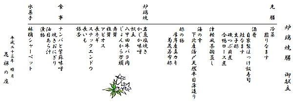 f0217305_1834646.jpg