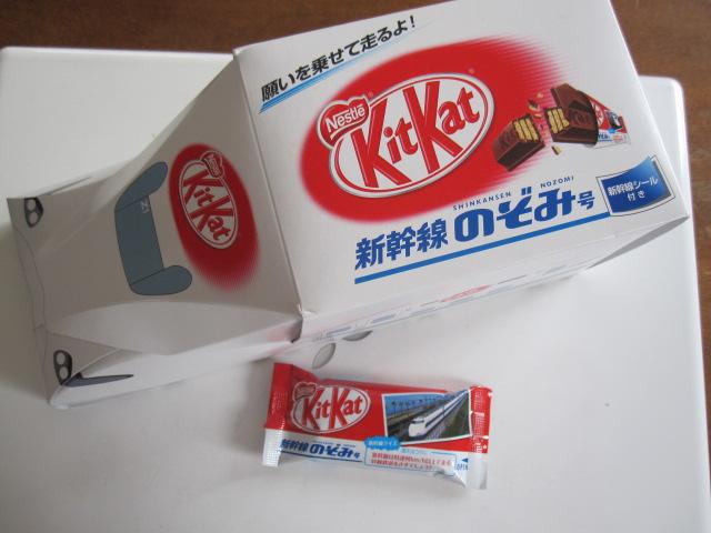 Kit Kat_c0200314_12461224.jpg