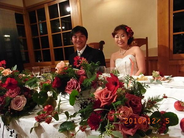 新郎新婦様からのメール 愛情 すいぎょく様への装花_a0042928_2192922.jpg