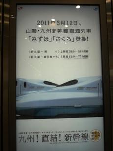 変貌する「大阪駅」と 「スカイビル」の展望台(空中庭園)_f0163730_056224.jpg