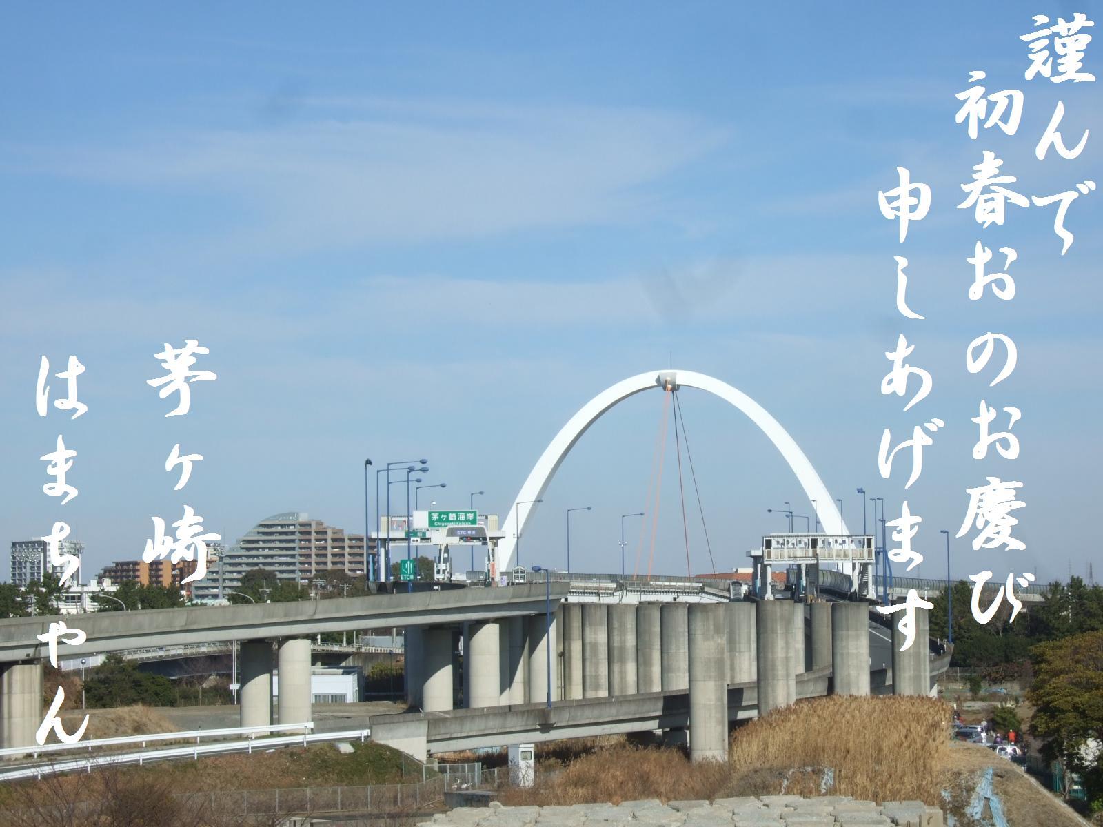 2011箱根駅伝.....復路8区茅ヶ崎_b0137932_1248108.jpg