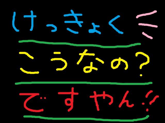f0056935_1174079.jpg