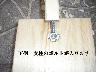f0031037_15254437.jpg