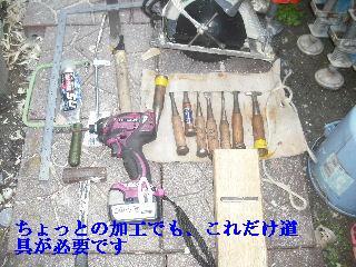 f0031037_15255081.jpg