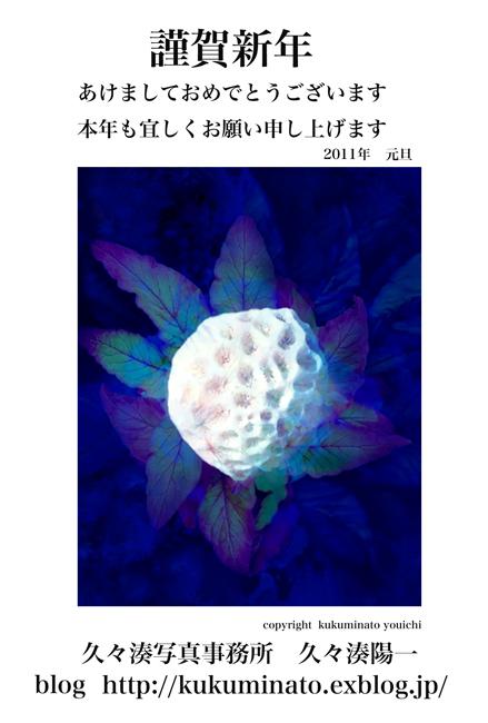 c0203449_2151934.jpg