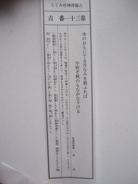 f0108049_22425070.jpg