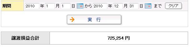 b0052650_23193753.jpg