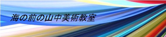 c0216558_15214980.jpg