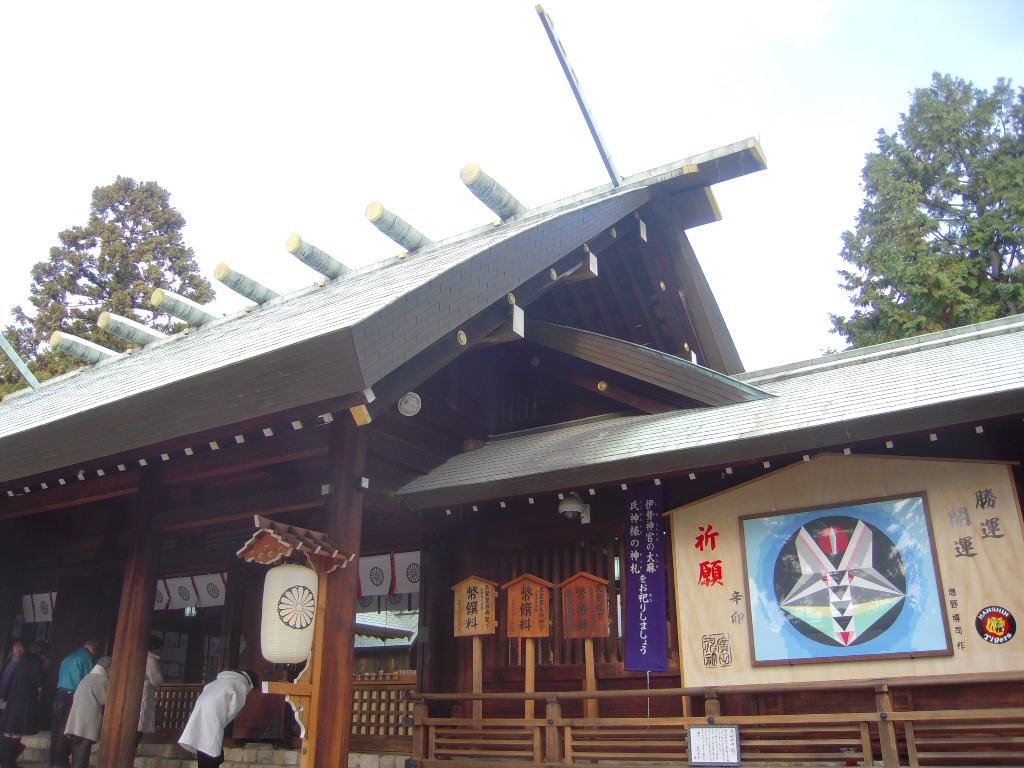 初詣は廣田神社  西宮_d0083265_2124786.jpg