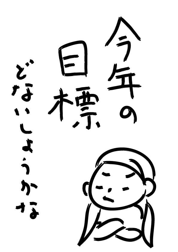 f0072976_228226.jpg