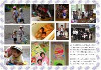 b0064396_16493444.jpg