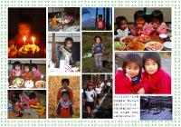 b0064396_16505514.jpg