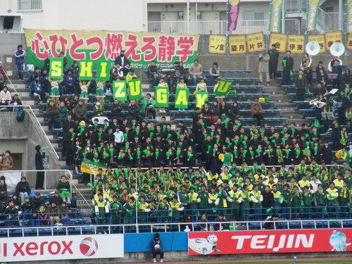 2011-02 高校サッカー選手権3回戦 日章学園vs静岡学園_e0006700_22161883.jpg