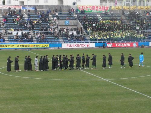 2011-02 高校サッカー選手権3回戦 日章学園vs静岡学園_e0006700_2218486.jpg
