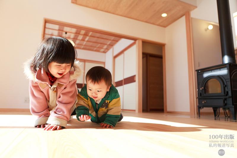 12/24 家族写真_a0120304_13441647.jpg