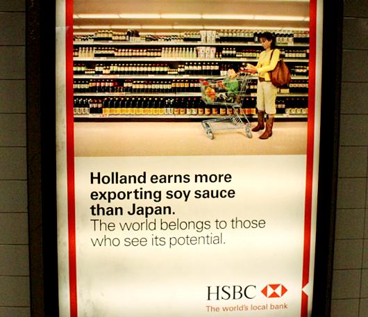 HSBCの異文化をテーマにした面白い広告_b0007805_11522851.jpg