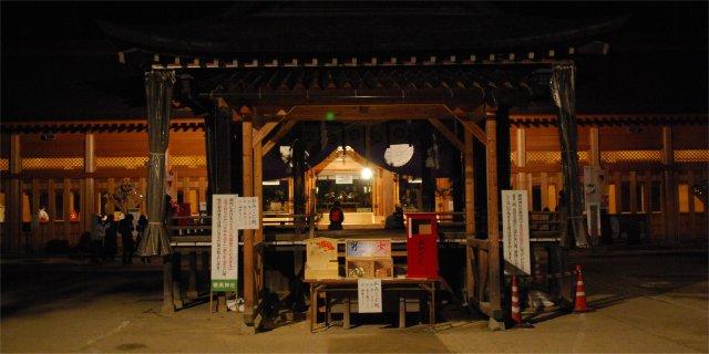 2011年始の穂高神社の自動販売機_a0003909_0162660.jpg