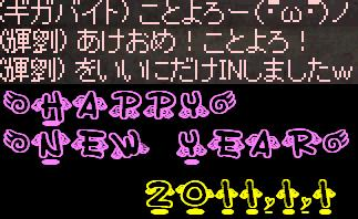 f0072010_6532556.jpg