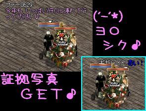 f0072010_753321.jpg