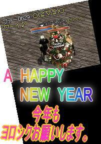 f0072010_762851.jpg