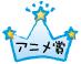 b0020911_1519463.jpg