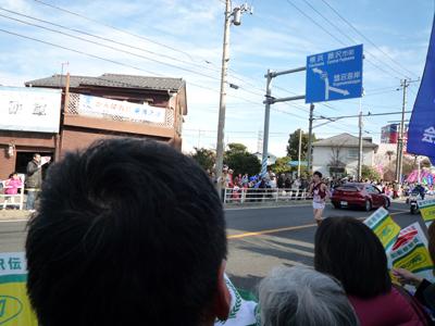 第87回箱根駅伝_e0174913_10384067.jpg