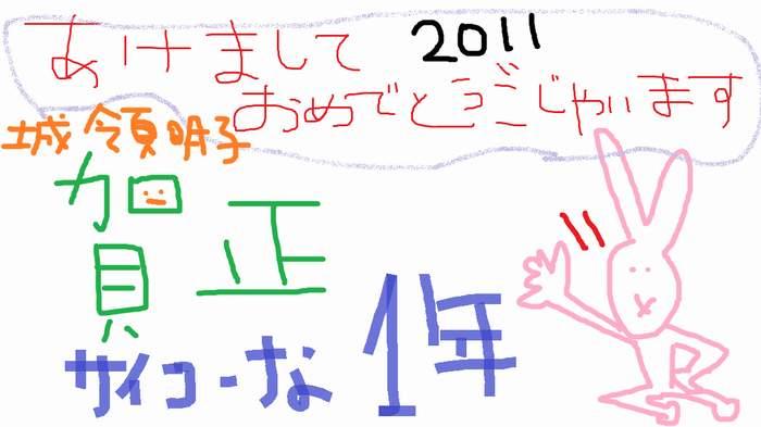 f0168920_2135837.jpg
