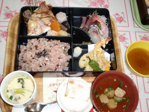 おせち料理。_e0164724_22381437.jpg