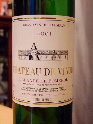 2011年1月3日 今夜のワイン ~シャトー ド ヴィオー 2001~_d0113725_2152699.jpg