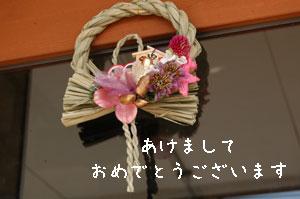 f0126934_10313555.jpg