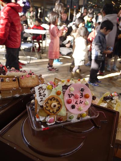 お菓子の家をつくろう♪ マリノアシティ〜レポート〜_f0063241_7373919.jpg