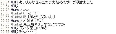 c0146263_1781362.jpg