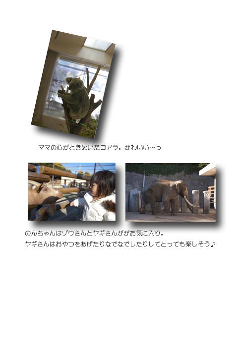 f0094164_17515020.jpg