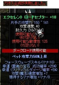 f0233667_337340.jpg