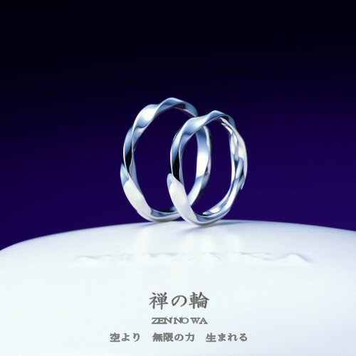 指輪は永遠の絆になってお幸せを見守る宝物ですね。5月1週目に迎える皆さんおめでとうございます!_f0118568_1261153.jpg