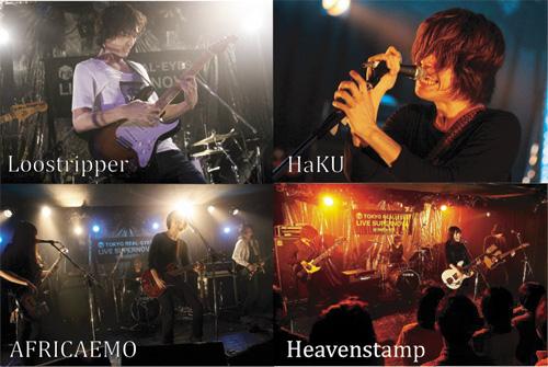 HaKU、Heavenstampらが出演!【LIVE SUPERNOVA vol.57】_e0197970_1046236.jpg