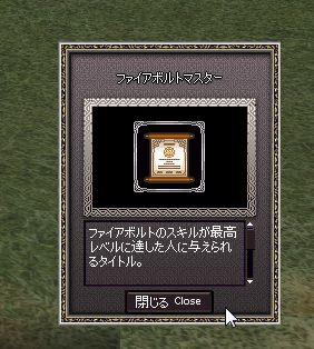 d0057477_10122997.jpg