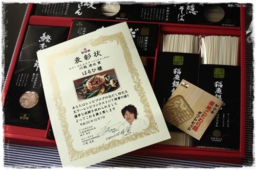 おせちレシピ☆トースターで簡単伊達巻と簡単田作り☆_b0165178_83952.jpg