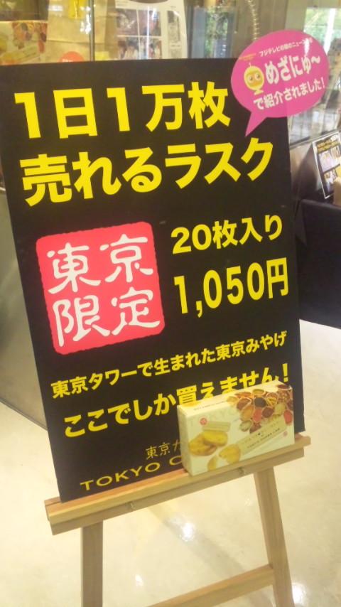 東京カレーラボ_f0156283_2141637.jpg