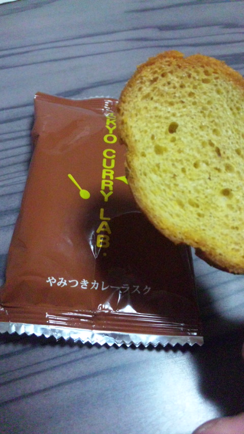 東京カレーラボ_f0156283_2141667.jpg