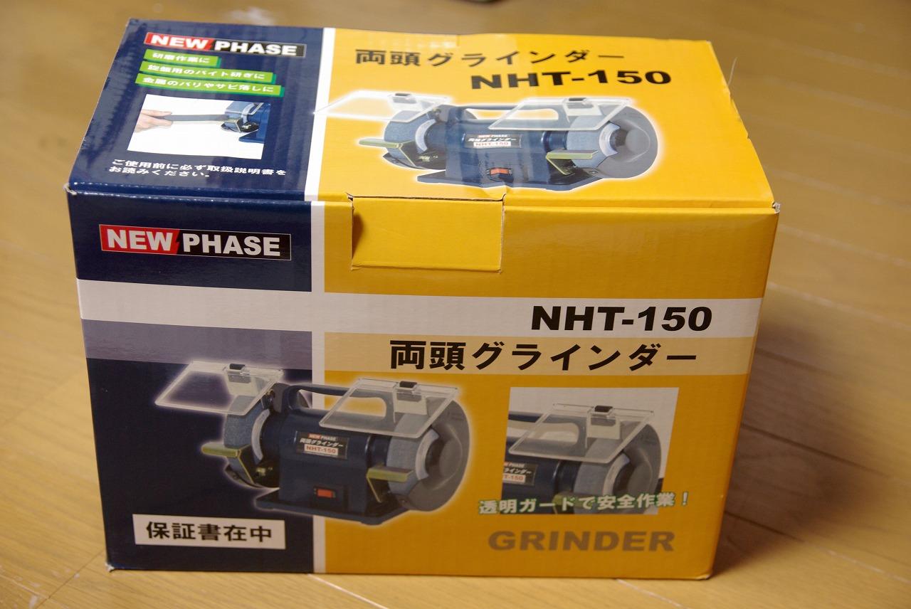 買い初め♪_a0107184_23594617.jpg
