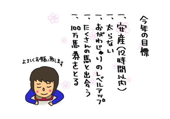a0093189_1623959.jpg
